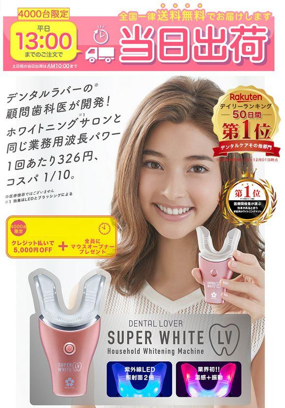 superlv1.jpg